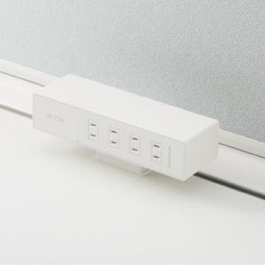 コンセントタップ 電源×4口 クランプタイプ  自社便 開梱・設置付|soho-st