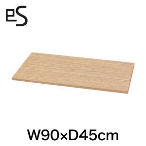 イトーキ 木目天板 幅90cm 奥行45cm|soho-st