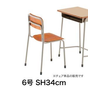 教育施設家具  イトーキ 生徒用チェア SKN型 6号 SH34cm|soho-st