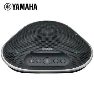 ヤマハ 遠隔会議用 スピーカーフォン YVC-300|soho-st