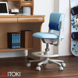 イトーキ学習机 椅子2013 / イトーキ トワイス ハイグレードクラス(張地:布) KS11|soho-st