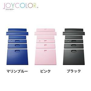 イトーキ 学習机オプション   ジョイカラーデスク用 前板セット 単品 HZ-MT soho-st
