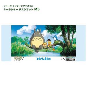 ライティングデスク用 キャラクター デスクマット M5
