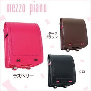 【旧型特価品】ランドセル メゾピアノ ガーリーリボン|soho-st