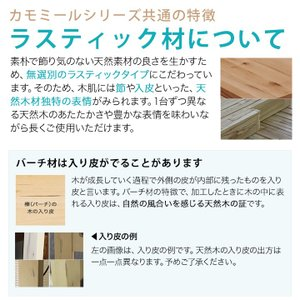 【Web限定】イトーキ 家具 / (組立サービス付)カモミール・リビング ダイニングテーブル GCL-DT14-NW|soho-st|04