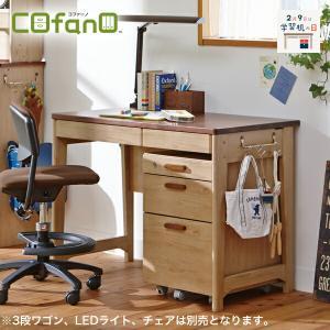 学習机 薄型 リビングデスク イトーキ  コファーノ デスク 幅100cm CN-D10|soho-st