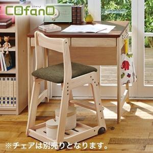 学習机 コンパクト リビングデスク イトーキ  コファーノ デスク 幅80cm CN-D08|soho-st