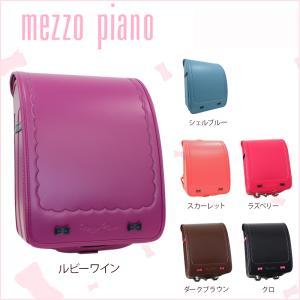 ランドセル メゾピアノ ガーリーリボンキュート 2019年 モデル|soho-st