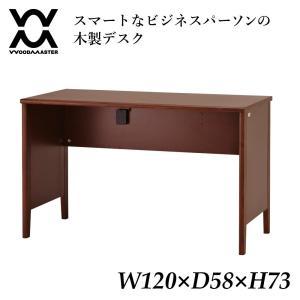 イトーキ 木製 PCデスク 幅120cm ウッドマスター YWM-D120(組立サービス付)|soho-st