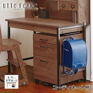 学習机 おしゃれ シンプル イトーキ  ウットフォーク デスク 幅100cm 奥行60cm UF-D1060-9VB 組立サービス付の写真