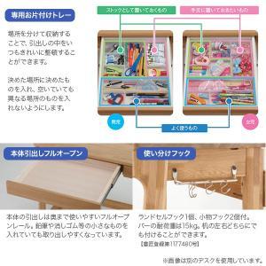 学習机 おしゃれ シンプル イトーキ ウットフ...の詳細画像2