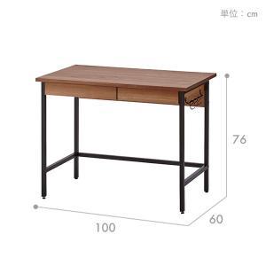 学習机 おしゃれ シンプル イトーキ ウットフ...の詳細画像3