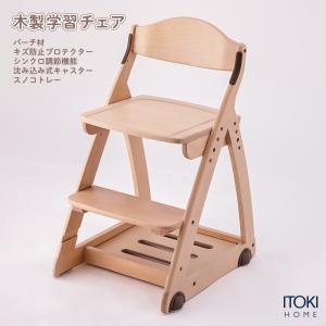 イトーキ 木製チェア 天然木  木製チェア KM48|soho-st