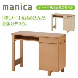 マニカ デスクデスク単品 MF-0AD