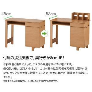 イトーキ 学習机 マニカ manica デスク・ラックセット MA-0 直販限定モデル|soho-st|11