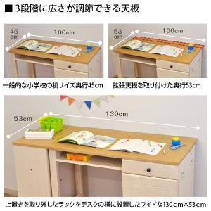 イトーキ 学習机 マニカ manica デスク・ラックセット MA-0 直販限定モデル|soho-st|12