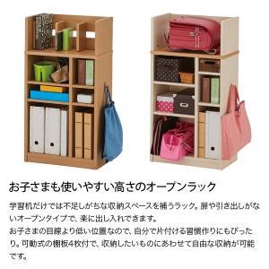 イトーキ 学習机 マニカ manica デスク・ラックセット MA-0 直販限定モデル|soho-st|13