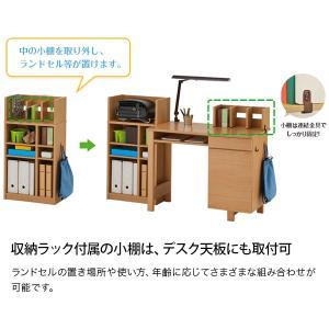 イトーキ 学習机 マニカ manica デスク・ラックセット MA-0 直販限定モデル|soho-st|14