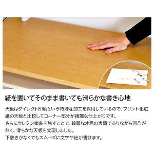 イトーキ 学習机 マニカ manica デスク・ラックセット MA-0 直販限定モデル|soho-st|15