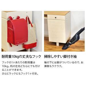 イトーキ 学習机 マニカ manica デスク・ラックセット MA-0 直販限定モデル|soho-st|16