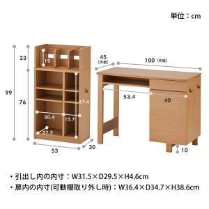 イトーキ 学習机 マニカ manica デスク・ラックセット MA-0 直販限定モデル|soho-st|04
