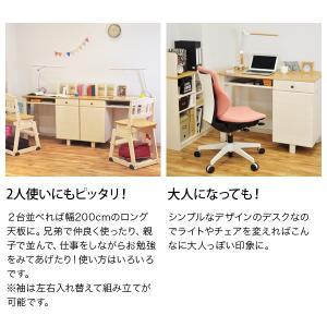 イトーキ 学習机 マニカ manica デスク・ラックセット MA-0 直販限定モデル|soho-st|05