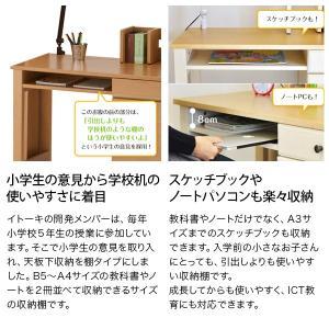 イトーキ 学習机 マニカ manica デスク・ラックセット MA-0 直販限定モデル|soho-st|06