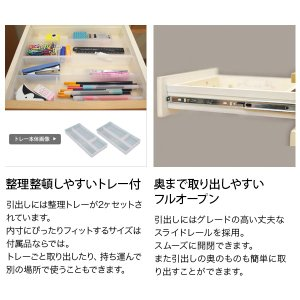 イトーキ 学習机 マニカ manica デスク・ラックセット MA-0 直販限定モデル|soho-st|07