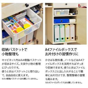 イトーキ 学習机 マニカ manica デスク・ラックセット MA-0 直販限定モデル|soho-st|08