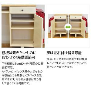 イトーキ 学習机 マニカ manica デスク・ラックセット MA-0 直販限定モデル|soho-st|09