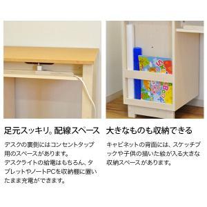 イトーキ 学習机 マニカ manica デスク・ラックセット MA-0 直販限定モデル|soho-st|10
