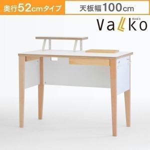 デスク イトーキ  Valko(ヴァルコ)デスク:奥行52cmタイプ/天板幅100cm|soho-st