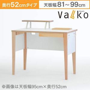デスク イトーキ  Valko(ヴァルコ)サイズオーダーデスク:奥行52cmタイプ/天板幅81〜99cm soho-st