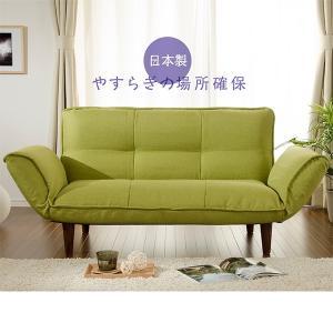 ソファ・座椅子 セルタン/KAN Tasuku/コンパクトカウチソファ|soho-st