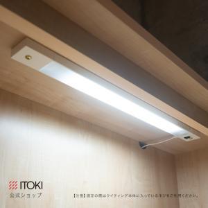 イトーキ ライティングデスク専用ライト ITOKI ZM-015W 照明 デスクライト