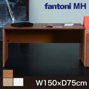 Garage fantoni MH デスク 幅150cm 奥行75cm MH-1575H|soho-st