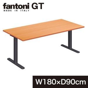 Garage fantoni GT デスク 幅180cm 奥行90cm 木目 GT-189H|soho-st