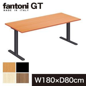 Garage fantoni GT デスク 幅180cm 奥行80cm GT-188H|soho-st