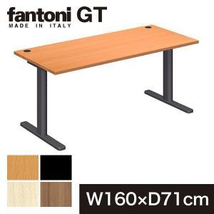 Garage fantoni GT デスク 幅160cm 奥行71cm GT-167Hの写真