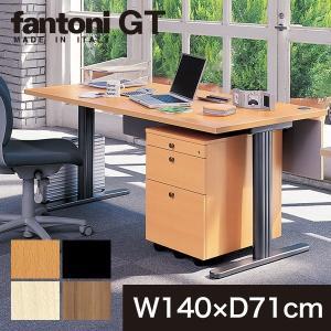 Garage fantoni GT デスク 幅140cm 奥行71cm GT-147H soho-st