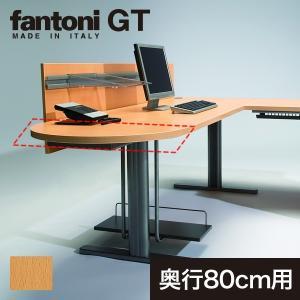 Garage fantoni GT シリーズ専用オプション/ 連結天板 半円型 奥行80cm用 GT-088RT soho-st