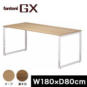 平机  Garage fantoni GX デスク 幅180cm 奥行80cm 上下昇降タイプ(高さ62?85cm)GX-188HJ|soho-st