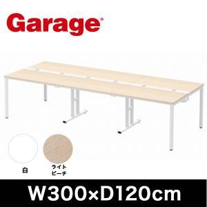 天板を連結してフリーアドレスに適した大型テーブルが構成できる、Garageの「マルチパーパステーブル...