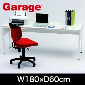 平机 PCデスク  Garage デスク C2 幕板付き 幅180cm 奥行60cm C2-186HM 白 ホワイト|soho-st