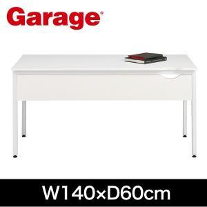 平机 PCデスク  Garage デスク C2 幕板付き 幅140cm 奥行60cm C2-146HM 白 ホワイト|soho-st