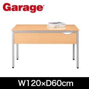 平机 PCデスク  Garage デスク Y2 幕板付き 幅120cm 奥行60cm Y2-126HM 木目 soho-st