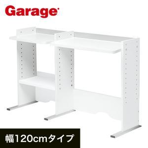 机上ラック  Garage 机上棚 CC 幅120cmタイプ CC-K1132 白 ホワイト|soho-st