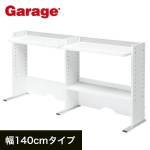 机上ラック  Garage 机上棚 CC 幅140cmタイプ CC-K1332 白 ホワイト|soho-st