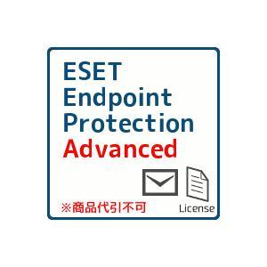 CITS-EPA1-U50 キヤノンITソリューションズ ESET Endpoint Protection Advanced 教育機関向けライセンス 2000-2999ユーザー アップグレード