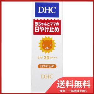 DHC ベビー&ママサンガード日やけ止めクリーム 顔からだ用 SPF30PA++ 30g sohshop